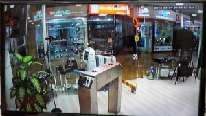 Ahd kamera görüntüsü